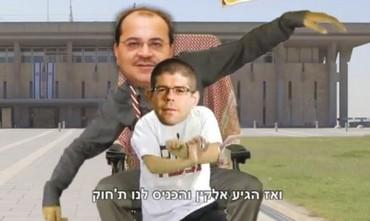 "Israeli satire of ""Gangnam Style"""