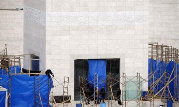 Tarps cover Arafat's grave in Ramallah