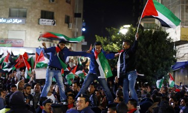 Palestinians celebrate UN statehood in Ramallah