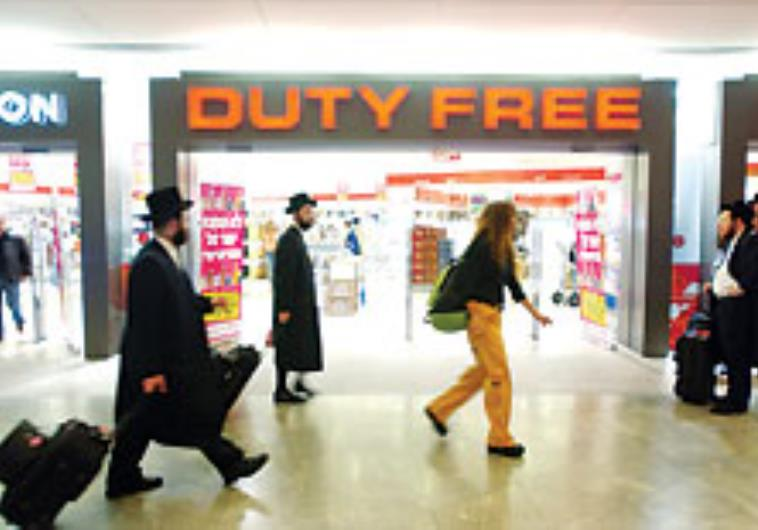 Sample questionnaire at the airport duty free shop