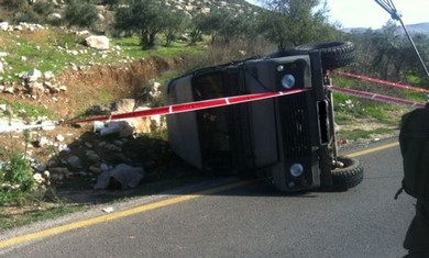 IDF Jeep after West Bank accident [file]