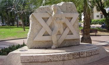 partisans memorial