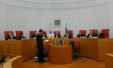 High Court of Justice panel