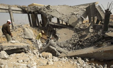 Gaza airport following IAF strike in 2010.