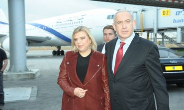 PM Netanyahu, wife Sarah depart from B-G Airport
