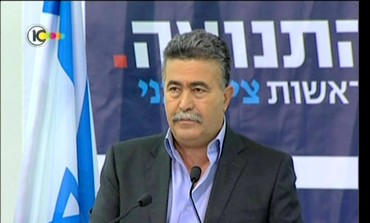 Amir Peretz joins Tzivi Lipni Party