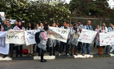 Nursing students protest at Emek Yezreel College.