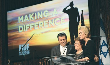Friends of the IDF Gala