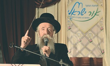 Rabbi Yitzchak Dovid Grossman