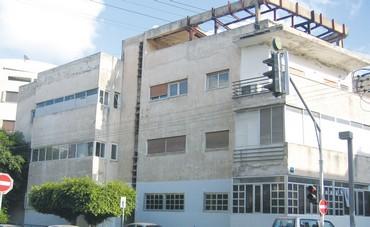 Bar Noar gay youth center in Tel Aviv