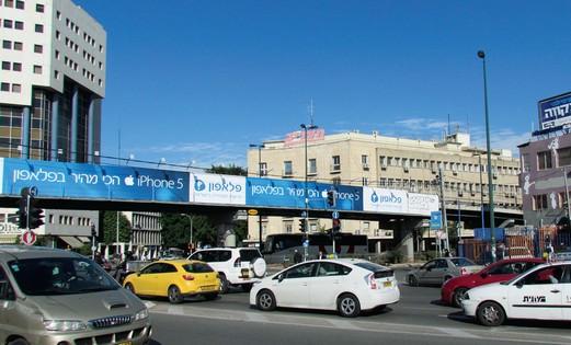 Beit Ma'ariv junction