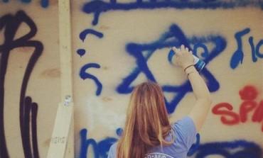Pro-Israel graffiti.