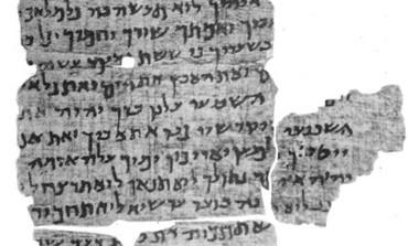 Nash Papyrus.