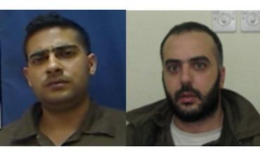 PFLP suspects