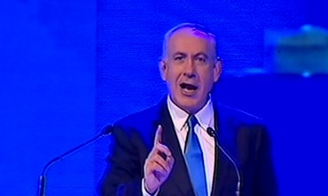 Netanyahu at Likud campaign launch.