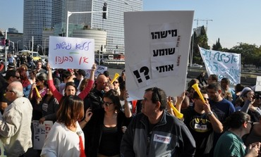 Rally for deaf, hard of hearing in Tel Aviv.