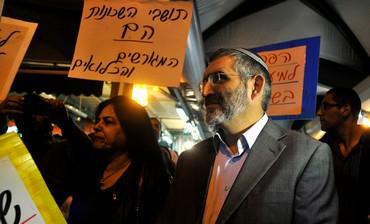 Anti-migrants protest in Tel Aviv.