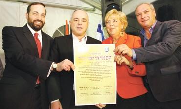 Signing ceremony in Netanya