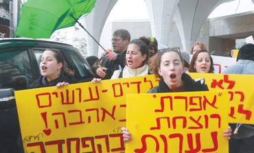 Activists protest anti-abortion group Efrat