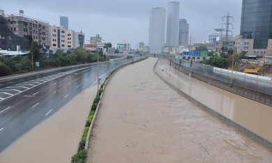 The Ayalon Highway overflows from the River.