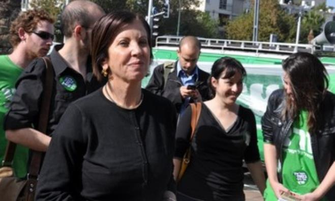 Meretz leader Zehava Gal-On with activists