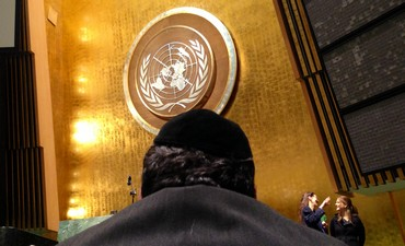 UN commemorates victims of Nazism, Jan. 25 2013