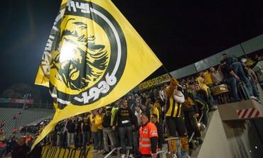 Betar Jerusalem fans
