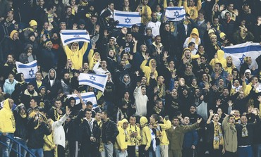 Betar Jerusalem fans during match against Maccabi Umm el-Fahm, January 29, 2013.