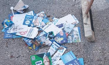 Likud campaign material