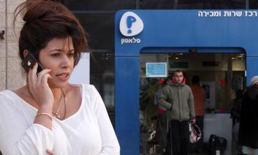 Pelephone customer service, Jerusalem