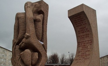 The Shoah Memorial at Drancy by Shlomo Selinger.