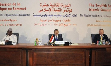 Morsi at Organization of Islamic Cooperation conference in Cairo