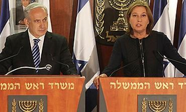 PM Netanyahu and  MK Tzipi Livni announcing coalition agreement on February 19, 2013