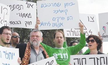 MERETZ ACTIVISTS led by MK Ilan Gilon (second left) protest for public housing in Jerusalem