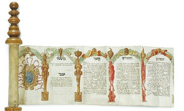 mid-18th century Italian illuminated and lavishly-decorated Esther Scroll