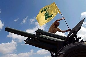 hizbullah raises flag over artillery 298.88