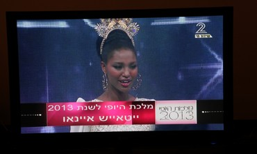 Yityish Aynaw, 21, from Netanya wins Miss Israel 2013.