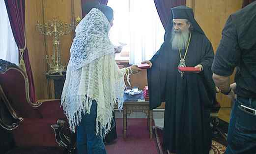 Israeli woman meets the greek patriach 521