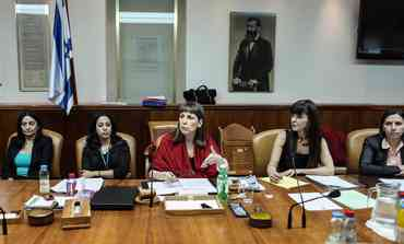 Limor Livnat (center) presides over a Ministerial Committee for the Status of Women meeting Sunday.