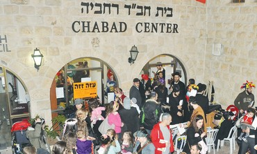 Chabad Center in Jerusalem's Rehavia neighborhood