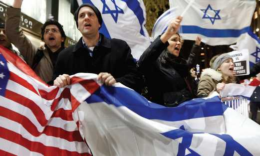 Pro Israel Rally in New York 521