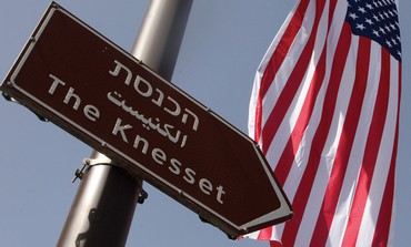 Knesset US flag