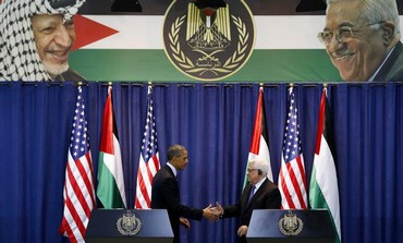 PA President Mahmoud Abbas and US President Barack Obama