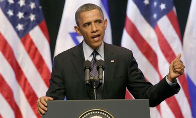 US President Barack Obama speaks in Jerusalem on March 21, 2013.