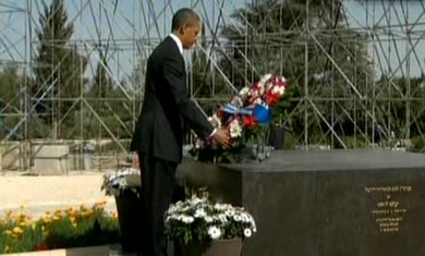 Obama lays wreath at Herzl's grave