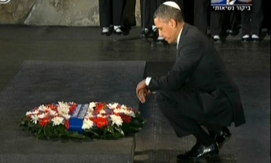 US President Barack Obama lays wreath at Yad Vashem