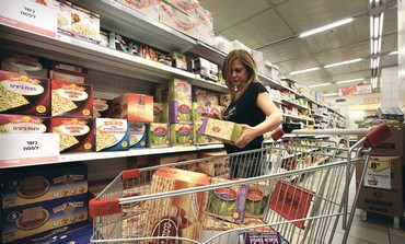 A woman shops for Passover.
