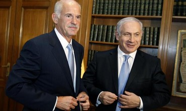Prime Minister Netanyahu with former Greek prime minister George Papandreou [file].