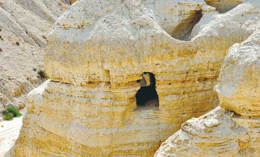 The caves at Qumran are where the first of the Dead Sea Scrolls was discovered in 1947The Book of John and 'the Jews'