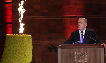 Prime Minister Binyamin Netanyahu speaks at Holocaust Remembrance Day ceremony at Yad Vashem
